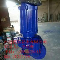 80WQ40-7-2.2排污泵价格 WQ型潜污泵批发