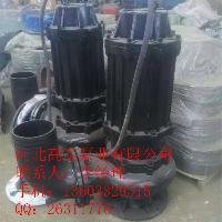 50WQ18-12-1.5无堵塞潜水排污泵 污水提升泵