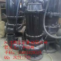 供应5.5KW污水潜水泵 80WQ50-18-5.5潜水排污泵配件