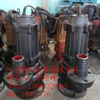 污水提升泵 50WQ10-10-0.75潜水排污泵耐腐叶轮批发
