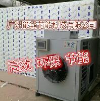 环保面条烘干机