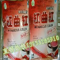 天然着色剂红曲红色素 色价100 食品级红色