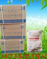 批发抗老化乳化剂三聚甘油单硬脂酸酯 食品级