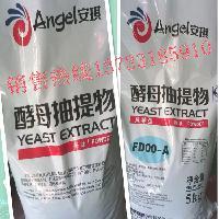 供应肉食增味粉酵母抽提物 安琪鲜味粉 型号FD00-A
