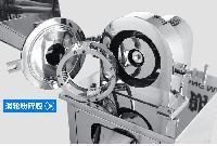 化工原料结块专用不锈钢打散机