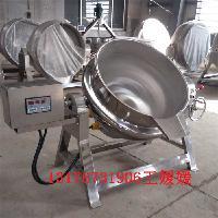 高品质熬糖夹层锅