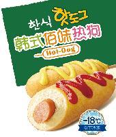 韩式冷冻热狗\儿童速冻热狗\冷冻面团热狗棒