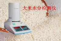 大米水分測定儀,冠亞大米快速水分檢測儀
