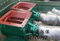 厂家直供YJD18星型卸料器寿命长制作精良