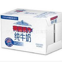 生牛乳烘焙咖啡专用 1L*6瓶/件 原装进口 荷
