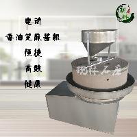 【现林】石磨豆浆机电动石磨