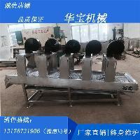 全自动食品风干机 (赵)