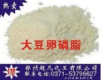 大豆卵磷脂 超凡食品级大豆卵磷脂生产厂家价格