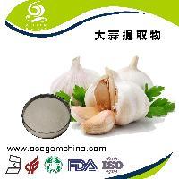 大蒜提取物价格 品牌:艾森格 含量大蒜素1%-5%