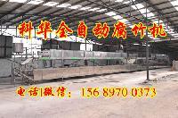 湛江全自动云丝机厂家 腐竹机械设备