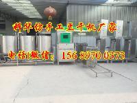 河南全自动数控豆腐幹機k频道厂家
