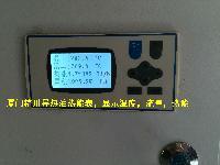 导热油热量表,能量,热量计算好帮手,精川国内精良品质