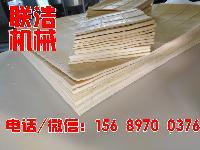 多功能豆腐皮机厂家,联浩多功能豆腐皮豆干机械