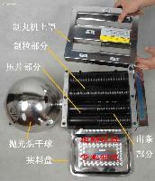 半自动制丸机小型制丸机商用制丸机