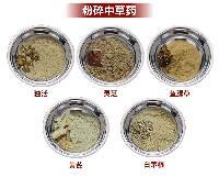 生姜茶叶袋泡茶粉碎机