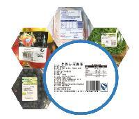 上海自动称重贴标机产品信息即时打印贴标