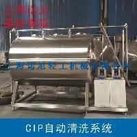 全自动动一体式CIP清洗系统