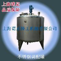 电加热带搅拌冷热缸