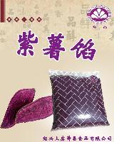 舜昌牌紫薯馅