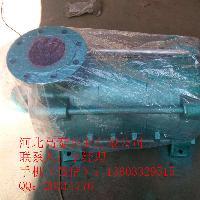 D型多级泵 200D43*3矿用多级泵选型