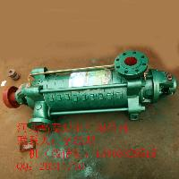 100D-45*9河北多级离心泵厂家