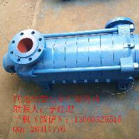 100D-45*7多级离心泵参数 多级离心泵厂家