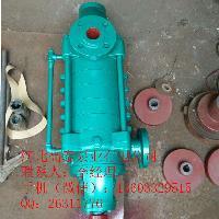 多级水泵批发 80D-30*6卧式多级离心泵生产厂家