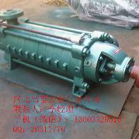 分段式多级泵 80D-30*10多级给水泵 多级离心泵
