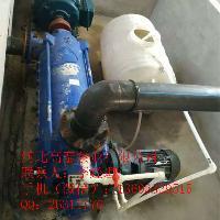 多级泵选型参数 100D-45*8多级离心泵价格