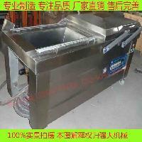 鸭蛋真空包装机500型中小企业专用包装机