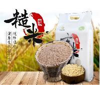 富硒糙米 东北大米 方正富硒糙米