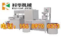 长春全自动豆腐机厂家、多功能豆腐机械设备、豆腐机器