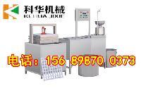 豆腐干k频道线厂家、全自动豆腐幹機械、豆腐幹機价格