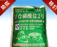 食品添加剂保水剂复合磷酸盐