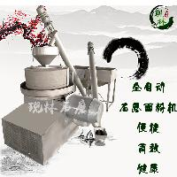 供應電動石磨、風機全自動石磨100型 三相電電機