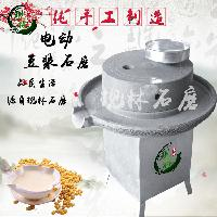 现林石磨XL 电动豆腐豆浆石磨  电动豆浆机  豆腐石磨