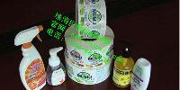 珠海包装 珠海防伪标签在产品包装为什么如此重要?