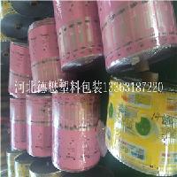 铝箔咖啡卷膜 速溶食品饮品包装袋/复合包装卷膜