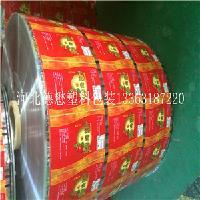 巧克力包装袋定做大包装袋定制食品包装卷膜生产