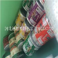 水饺包装袋干果坚果包装袋食品包装卷膜(企业查看)