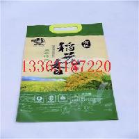 各类种子卷膜包装/玉米种子复合膜/包装种子卷膜