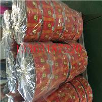 宠物食品包装袋鱼粮包装袋自动包装卷膜厂家定制