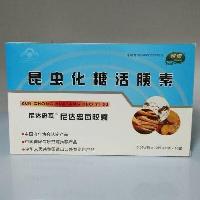昆虫化糖活胰素价格昆虫化糖活胰素多少钱