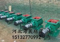 YJD10星型卸料器寿命长服务完善厂家供应找海晨环保