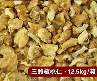 三路核桃仁厂家直销基本无碎末烘焙原料做糕点磨粉专用2016新核桃